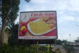 お米の広告「アンクル・サム、最良のタイ米!」