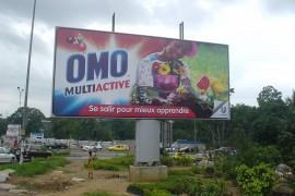 洗濯洗剤OMOの広告