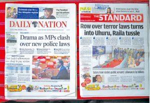 ケニアの2大新聞、NationとSTANDARD