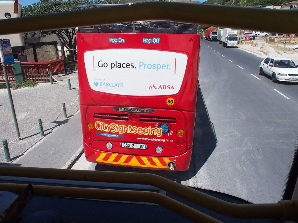 市内を一周する観光バス