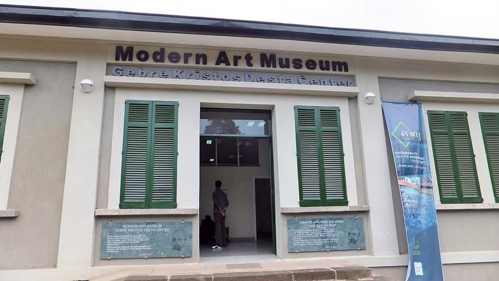 アジスアベバにあるModern Art Museum