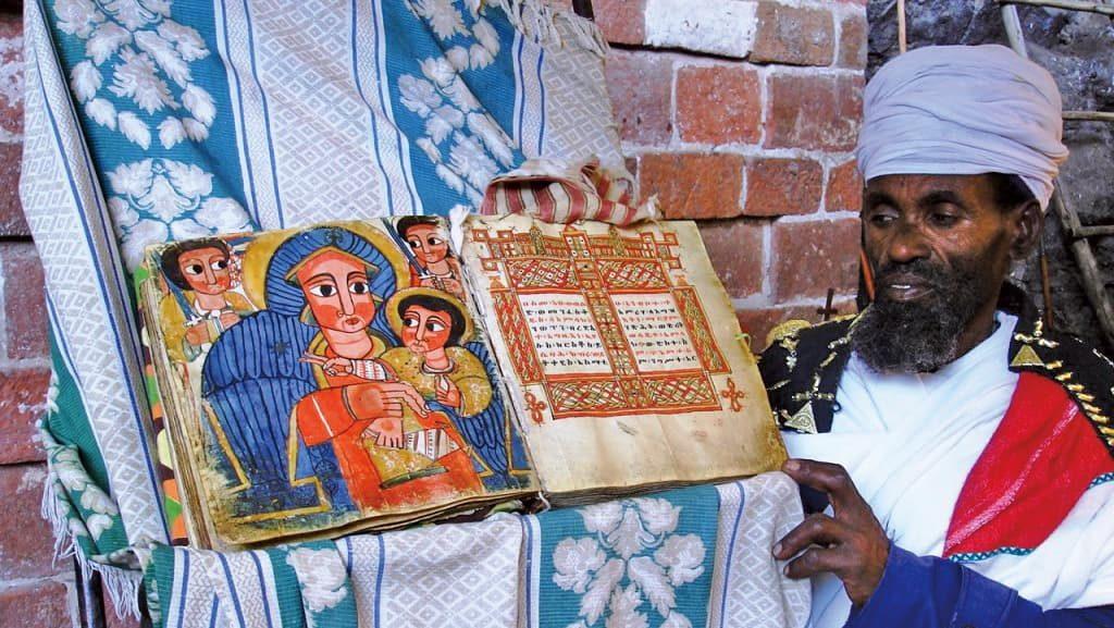 ラリベラ教会群の一つが所蔵する写本、希望すれば見せてもらえる