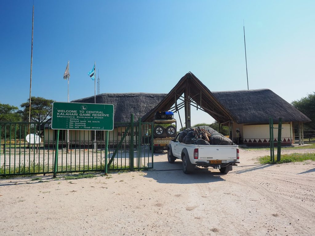 セントラル・カラハリ野生動物保護区のゲート