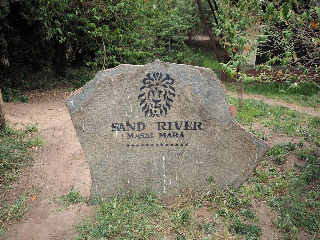 かつてのサファリの拠点『サンドリバー・キャンプ』