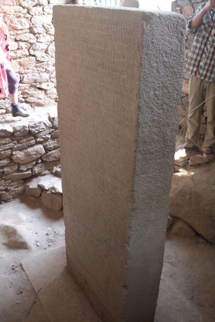 農作業中に偶然発見されたエザナ王の碑文
