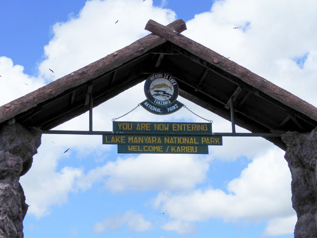 マニャラ湖国立公園到着。