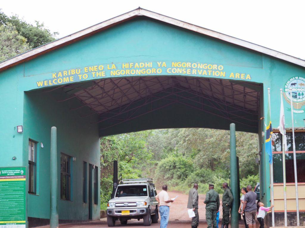 ンゴロンゴロ自然保護区へ到着。