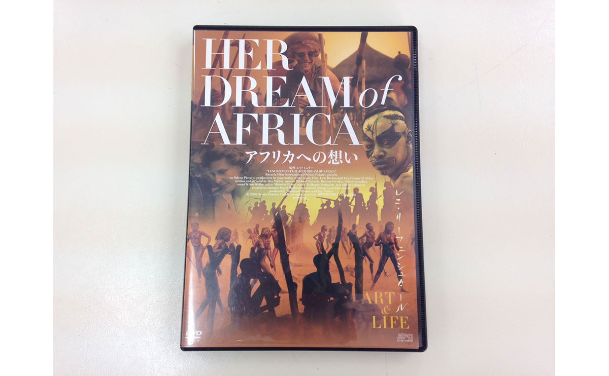 HER DREAM of AFRICA