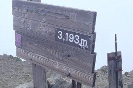 2013年7月北岳登頂 日本で2番目に高い山の頂に立ちました!