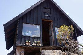 ホロンボハットの山小屋。