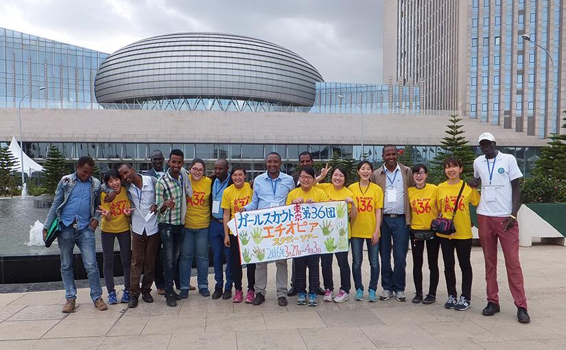 「教」日本の中学生 エチオピアに行く